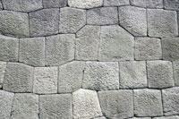 石垣 10120003104| 写真素材・ストックフォト・画像・イラスト素材|アマナイメージズ