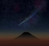 彗星と富士山 10131013793| 写真素材・ストックフォト・画像・イラスト素材|アマナイメージズ