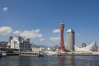 神戸の町並み 10131018673| 写真素材・ストックフォト・画像・イラスト素材|アマナイメージズ
