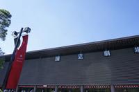 国立劇場 10131036722| 写真素材・ストックフォト・画像・イラスト素材|アマナイメージズ