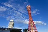 青空の神戸ポートタワーとホテルオークラ