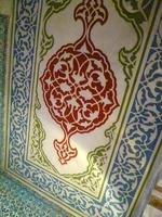 ブルーモスク天井の装飾タイル 10131037299| 写真素材・ストックフォト・画像・イラスト素材|アマナイメージズ