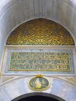 ブルーモスクのアラビア文字