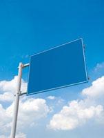 青空にそそり立つ道路標識