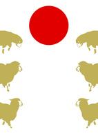 日の丸と6匹の羊