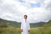山や野原の大自然に立つ30代医師