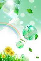 緑の地球 エコイメージ