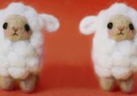 羊毛のひつじ