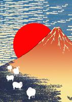 ヒツジと富士山と太陽のイラスト