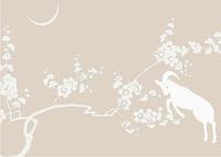 ヒツジと梅のイラスト 10170001150| 写真素材・ストックフォト・画像・イラスト素材|アマナイメージズ