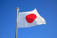 はためく日本国旗