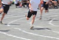 運動会徒競走の足