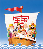 七福神のイラスト 10173000738| 写真素材・ストックフォト・画像・イラスト素材|アマナイメージズ