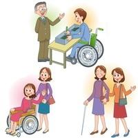 障害者雇用 車いすや視覚障害のある人のビジネスシーン 10173003071| 写真素材・ストックフォト・画像・イラスト素材|アマナイメージズ