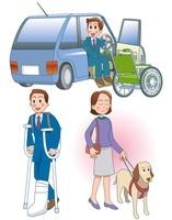 障害者雇用 車いすや怪我や視覚障害のある人のビジネスシーン