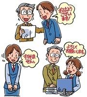 新入社員男女のあいさつとビジネスマナー
