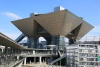 東京ビックサイト 10211002879  写真素材・ストックフォト・画像・イラスト素材 アマナイメージズ