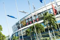 キューバの運動場、体育館