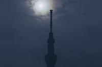 金環日食と東京スカイツリー