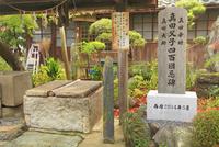 真田父子四百回忌碑と雷封じの井 10247018514| 写真素材・ストックフォト・画像・イラスト素材|アマナイメージズ