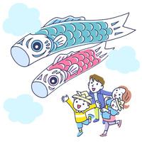 鯉のぼりと兜の子供家族