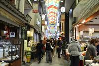 京都,錦の市場