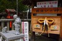八坂神社境内の神社 10254014606| 写真素材・ストックフォト・画像・イラスト素材|アマナイメージズ