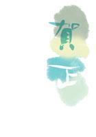 文字 賀正 CG 10299000125| 写真素材・ストックフォト・画像・イラスト素材|アマナイメージズ