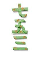 鳥居の模様がある七五三の文字の折り紙