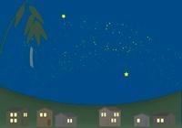 七夕飾りと天の川が見える住宅街
