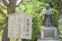 亀戸天神社,五歳菅原道真公像