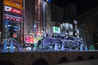 新橋駅前イルミネーション 10309001094  写真素材・ストックフォト・画像・イラスト素材 アマナイメージズ