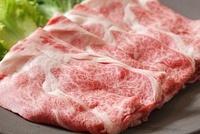 牛肉 ロース