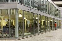 ドイツ鉄道 デュッセルドルフ中央駅に隣接する貸自転車
