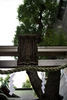 少彦名神社 10330000582| 写真素材・ストックフォト・画像・イラスト素材|アマナイメージズ