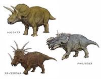 白亜紀 北アメリカの恐竜