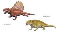 ペルム紀 北アメリカの恐竜