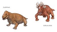 ペルム紀 ロシアの恐竜