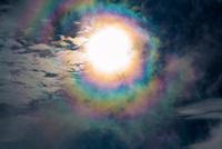 山並と空 10410000942| 写真素材・ストックフォト・画像・イラスト素材|アマナイメージズ