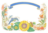 8月(夏)をイメージした花とイルカとリボンの飾り