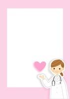 婦人科 産婦人科の女医さんのフレーム