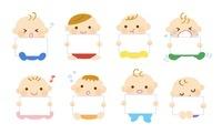 小児科・産婦人科・赤ちゃんがいっぱい 10420000042| 写真素材・ストックフォト・画像・イラスト素材|アマナイメージズ