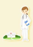 病院と女医さん 10420000044| 写真素材・ストックフォト・画像・イラスト素材|アマナイメージズ