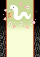 巳年・年賀状 和柄の白ヘビ 10420000091| 写真素材・ストックフォト・画像・イラスト素材|アマナイメージズ