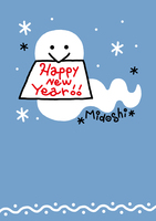 巳年 年賀状 10420000093| 写真素材・ストックフォト・画像・イラスト素材|アマナイメージズ