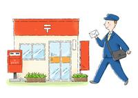 郵便局と郵便局員 10420000118| 写真素材・ストックフォト・画像・イラスト素材|アマナイメージズ