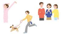 伸びをする、犬の散歩をする女性、家族集合