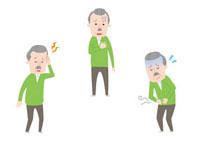 頭痛、心臓の痛み、腹痛のおじいさん