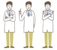 医者3パターン