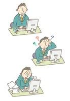 PCとビジネスマン